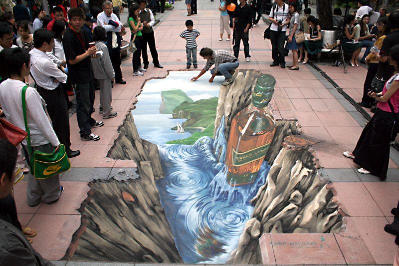Блоги. Объемные рисунки на асфальте.. street art, 3d рисунки, живопись на асфальте, обьемные изображения, уличная живопись, 3d картина на дороге,